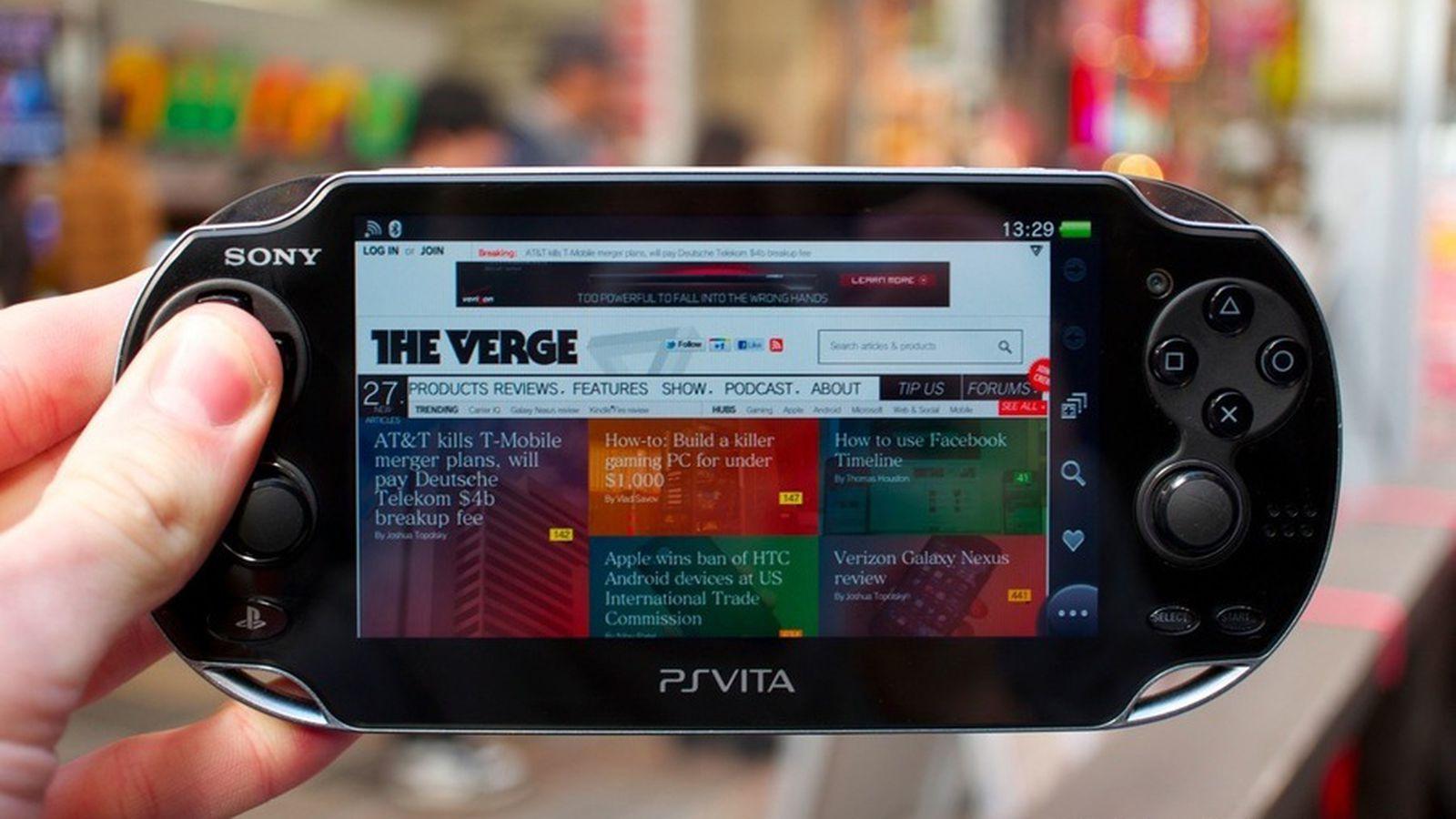 เกม PSP